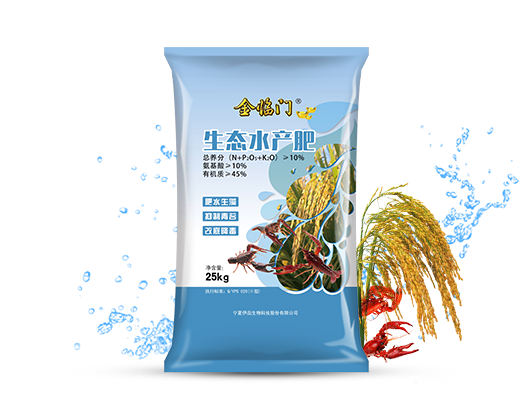 Jin Lin Men Ecological Aquatic Fertilizer (Suitable for Shrimp and Rice)
