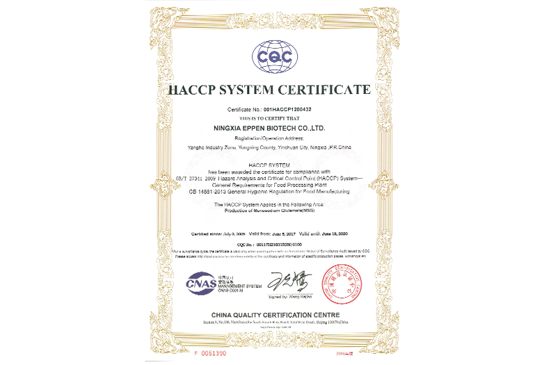 HACCP System Certification Certificate in Chinese Original
